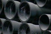 Трубы чугунные канализационные (ЧК)